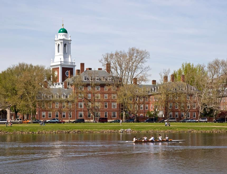 Harvard Üniversitesi Hukuk Fakültesi - Fotoğraf